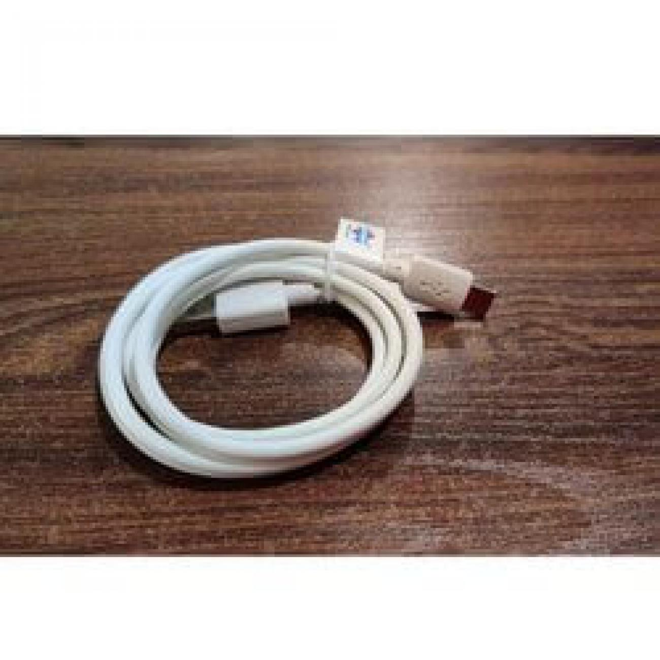 Type-C USB data cable
