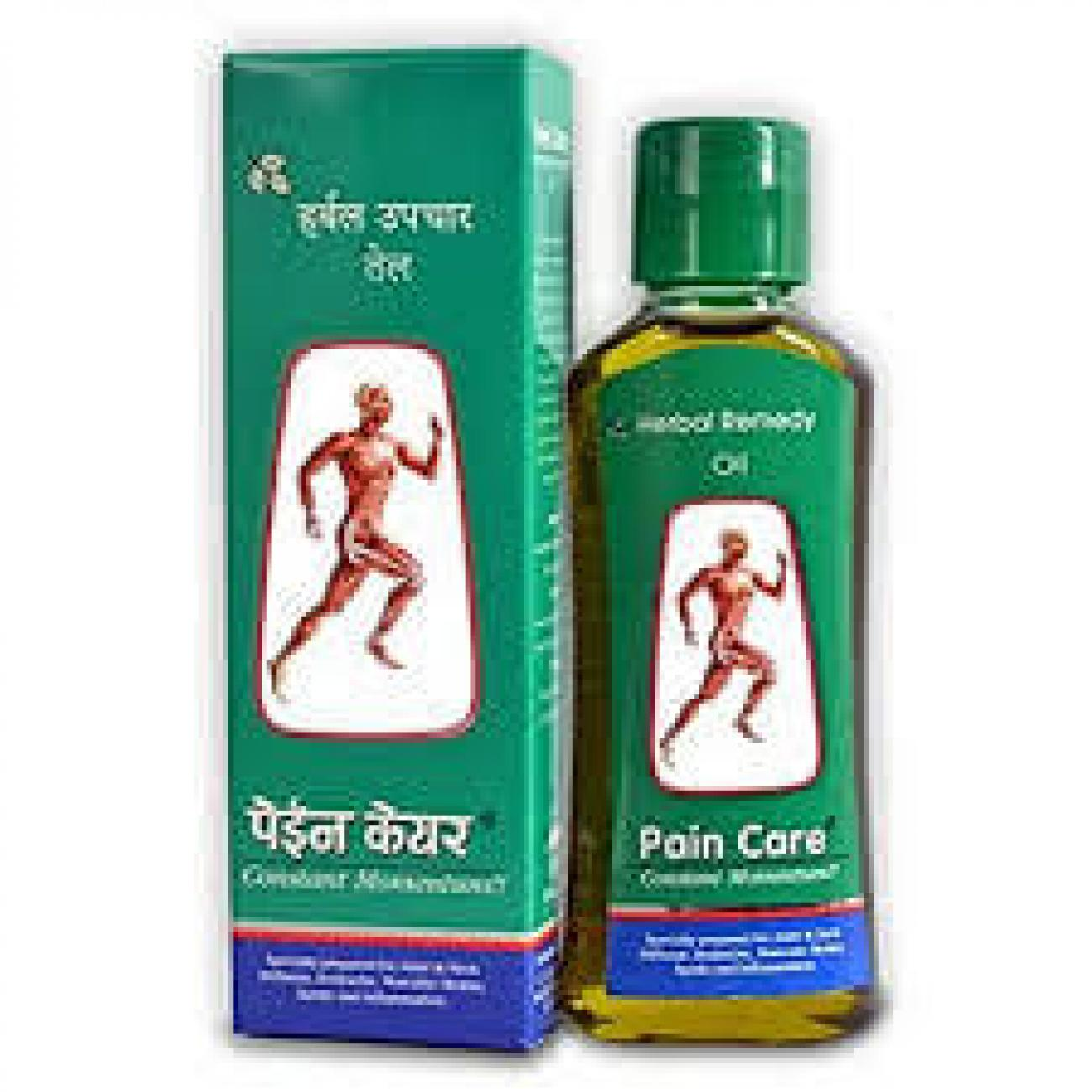 Pain Relief Oil And Spray