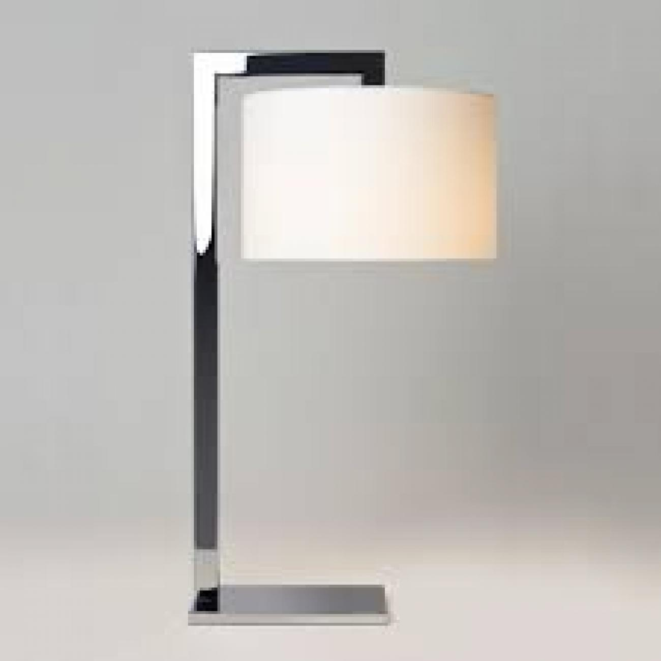 Contemporary_Table_Lamp