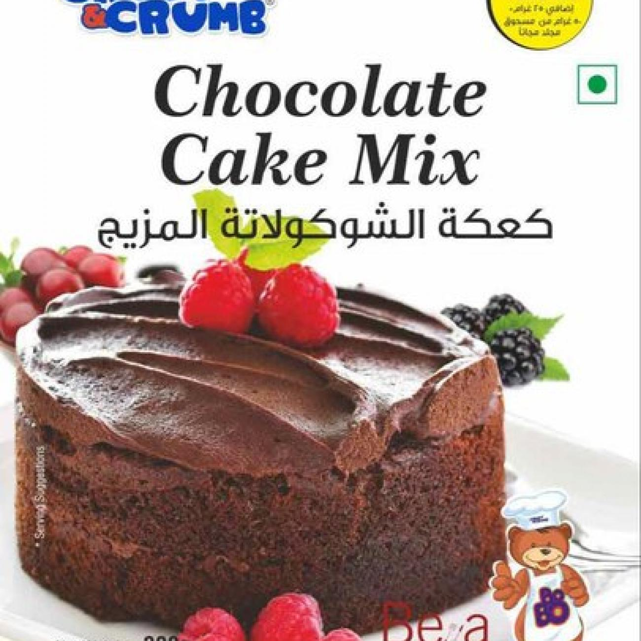chocolate-front-500x500