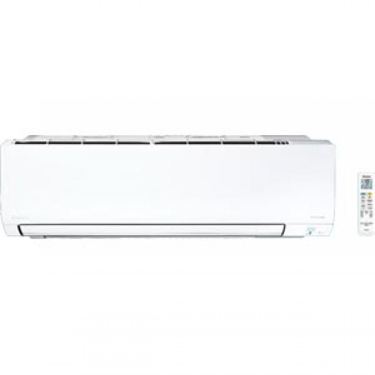 Daikin Inverter Split AC,