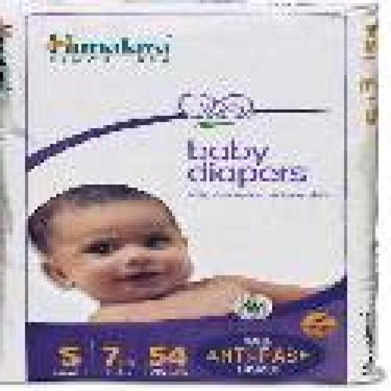 small_baby_diapers